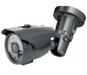 Camera thân IP KCE - EGIRTN2048CB